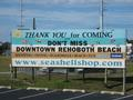 Sea Shell Shop Billboard