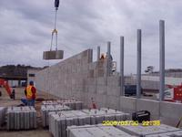 Dam Neck Protective Wall Assembly