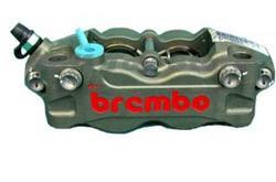 Brembo Radial CNC Front Caliper Kit - Kawasaki ZX6R (2007-2008)