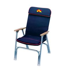 Designer Series Padded Deck Chair- Anodized Aluminum