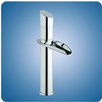 Basin Faucet (#16001)