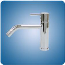 Basin Faucet (#14420)