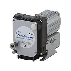 ANEST IWATA ISP 50 Dry Scroll Vacuum Pump - NEW