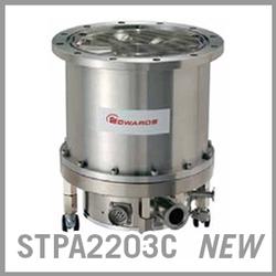 Edwards STPA2203C Turbo Vacuum Pump - NEW