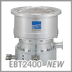 EBARA EBT2400 Turbo Vacuum Pump - NEW