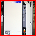 Polycold PFC-672 HC - REPAIR SERVICE