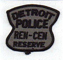 Detroit Police Ren-Cen Reserve Patch (MI)