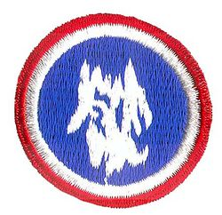 319th LOGISTICAL COMMAND (REPRODUCTION)