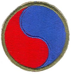 MILITARY GOVERNMENT OF KOREA, OLD (REPRO)