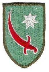 PERSIAN GULF COMMAND (REPRO)