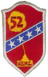 52nd MARINE DEFENSE BATTALION (REPRO)