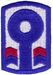 29th INFANTRY BRIGADE (OLD)