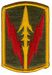 MILITARY POLICE COMMAND (HAWAII)