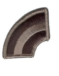 42nd DIVISION ACU
