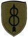 8TH INFANTRY DIVISION (SUBDUED)