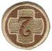 2nd MEDICAL BRIGADE- BAGHDAD MADE