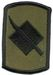 39TH INFANTRY BRIGADE (SUBDUED)