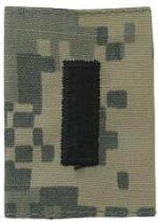 First Lieutenant (1LT) - ACU